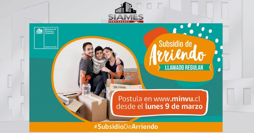 Subsidio Para Arrendar una Casa o Departamento - Siames Propiedades